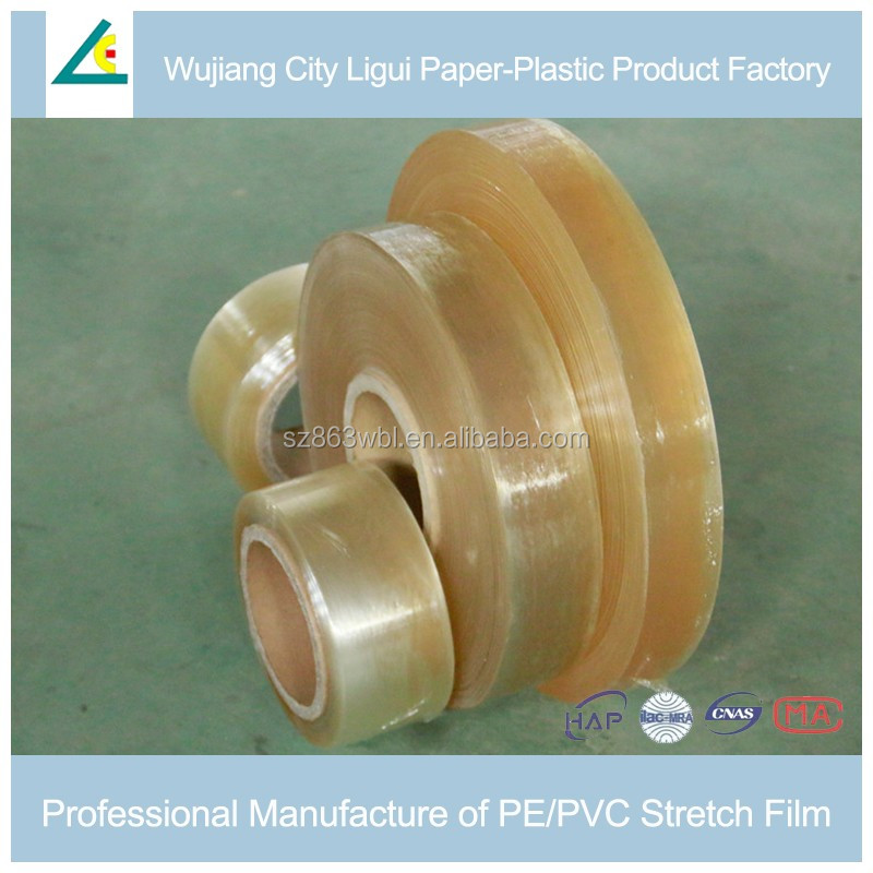Dust proof self-adhesive PVC film recycling