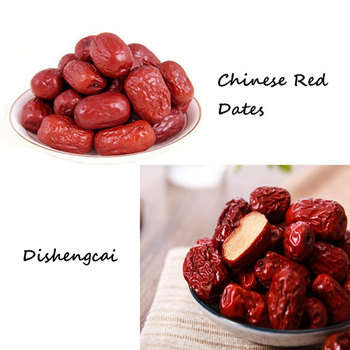 Healthy and green food dates fruit brands Chinese dried red dates for sale
