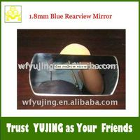 Blue car rearview mirror