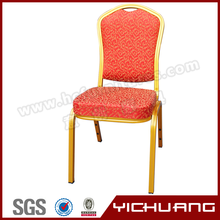 Wholesale high quality metal used banquet chair for sale YCX-B70