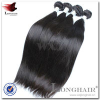 20inch brown color indian remy natural stright 100% human hair extensions