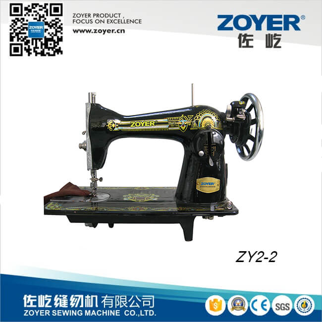 ZY2-2 Zoyer butterfly household sewing machine for sell
