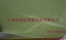 100% polyester taffeta 190T PU/PVC coated waterproof raincoat fabric(KQD-E-054)
