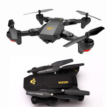 XS809 /X809W Selife drone Folding FPV Pocket Drone With 0.3 mp wifi camera or 720p