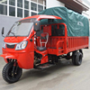 Hot Sale POMO YANSUMI Lifan 200Cc Cargo Tricycle, Indian Three Wheel Motorcycle, 250Cc Trike