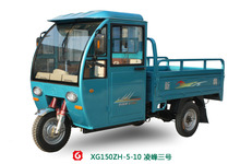 Xinge Adult Tricycle for Cargo,Cargo Tricycle With Cabin,Tricycle for adults