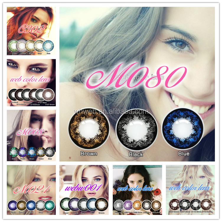 Smart brown-blue eyes cosmetic plano color contact lens perfect quality and wholesale cheap price