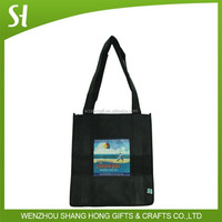 fashion shopping bag non woven shopping bag