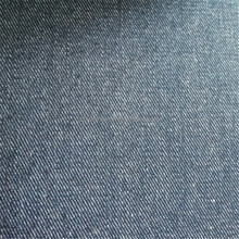Wholesale stretch denim fabric cotton denim used for jeans/cloths