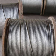 high quality wire steel rope, wire cable rope