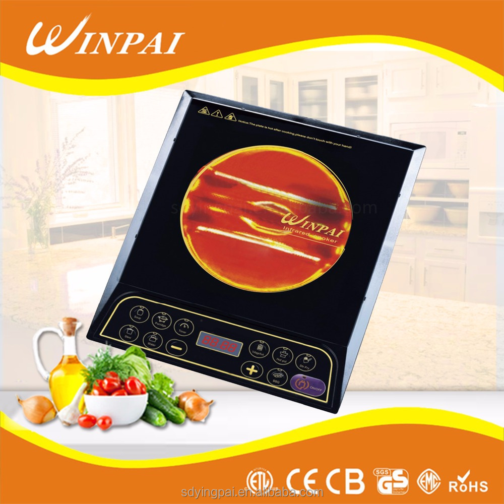 Home Kitchen Appliances Button Control infrared Halogen Cooker 2000W