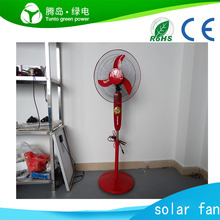 12V 16 inch Solar/Battery Rechargeable Fan Air Cooling Stand Fan