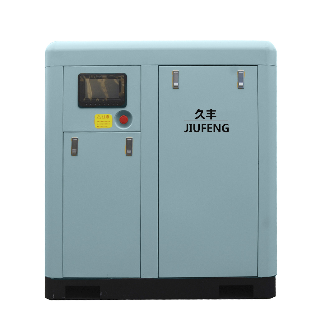 used portable air compressor pistons 11KW/15HP JF -11PM Permanent magnet screw air compressor