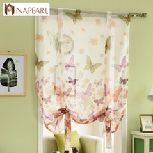 NAPEARL fashion design butterfly sheer fabric short roman beautiful kitchen curtains