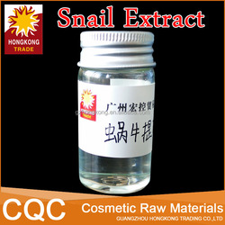 Cosmetics raw materials Snail Extract