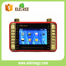 Eletree in stock cheap outdoor portable multifunction Al Quran mp3 digital mp4 player with video out speaker