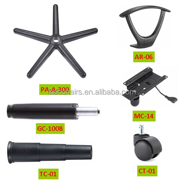 fice chair parts for footrest suitable for moving office chair FT