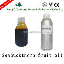 bulk seabuckthorn berry oil made by experienced factory in China