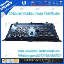 GREAT WALL AUTO PARTS 5509100-B01-C1 RADIATOR GUARD ASSY AUTO SPARE PARTS CAR BODY ASSY