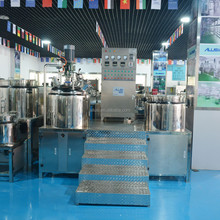 Fixed-type vacuum emulsion blender machine lube oil blending plant