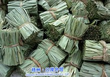 3-5 Common lopatherum herb,Dan zhu ye