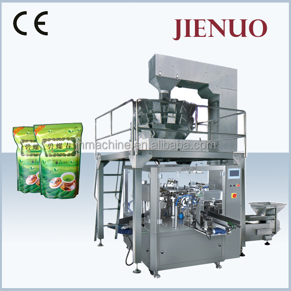 Tea leave bag pouch packaging machine