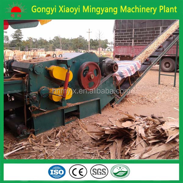 China supplier CE approved Eucalyptus wood chipper/ wood chipping machine/ biomass wood chip machine 008618937187735