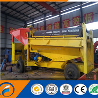 China Dongfang Gold Separation Machine&Gold Mining Equipment &Gold Separator