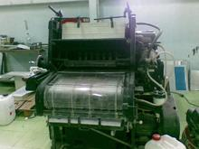 Used Offset one colour Heidelberg Kord 62 printing machine