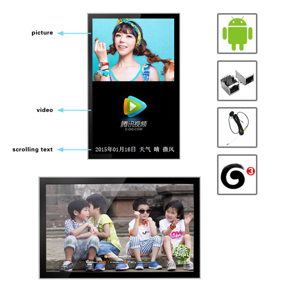 47 inch full hd android lcd ad player, wifi 3g sexy vedios high quality hot video ad player