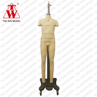 Custom- made boy full body dummy model