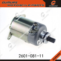 motorcycle electric for AGILITY RS 125 starter motor