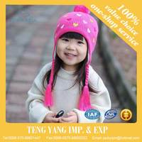 Hot sell cheap design new style soft straw girl cap kids hat knit baby hat