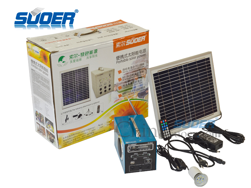 Suoer Factory price 12V 4AH solar energy system mini audio portable solar power generator
