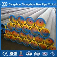 Carbon steal pipe with high quality and low price