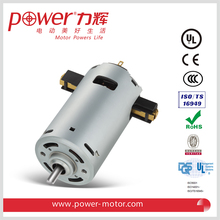 230v Big DC Motor PT7912PM for Hand blender