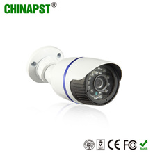 2016 Newest 1080P High resolution Low illumination Waterproof IP66 outdoor CCTV Security AHD Infrared Camera PST-AHD102D