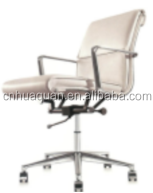7359A#Wholesale Adjustable Backrest Leather Covered Swivel Manager Office Chair