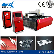 Yag 1325 metal cutting machine germany laser cutting machine manufacturers with high accuracy