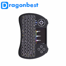 2017 hot sale H9 Mini QWERTY Keyboard Colorful Backlight ir remote control Sold on Alibaba 2.4g wireless air mouse