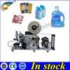 hand operated flat labeling machine with cheap price,High Quality semi automatic labeling machine