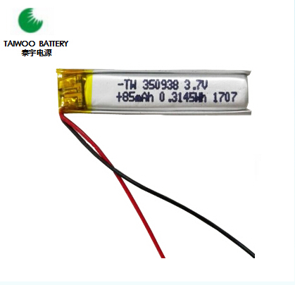 3.7V 85mah 350938 Polymer Rechargeable small battery for Bluetooth earphone