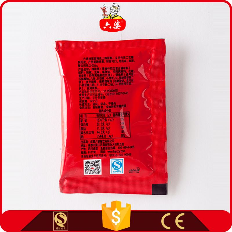 wholesale spicy hot chili powder