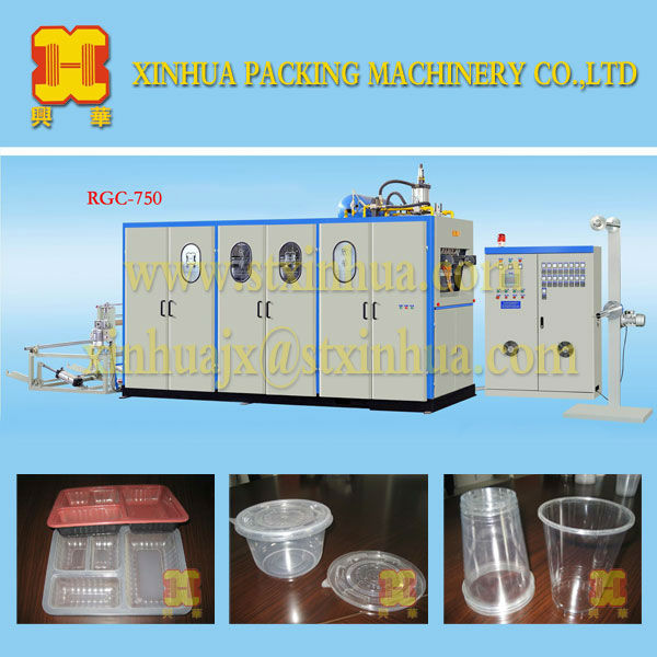 PP plastic cup production lines