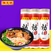 Halal wholesale konjac dried noodles