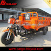 HUJU 150cc new design tricycle / pick up tricycle / chopper moto tricycle trois for sale