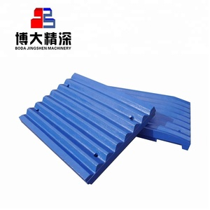 telsmith jaw plate for stone crusher parts
