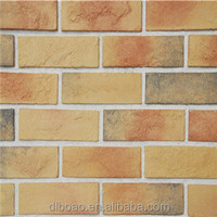 BOAO #91 Artificial Decorative Stone face Wal Brick
