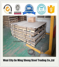 2205 Duplex Stainless Steel Plate/Sheet Ms A36 Q235 Carbon Steel Plate from China