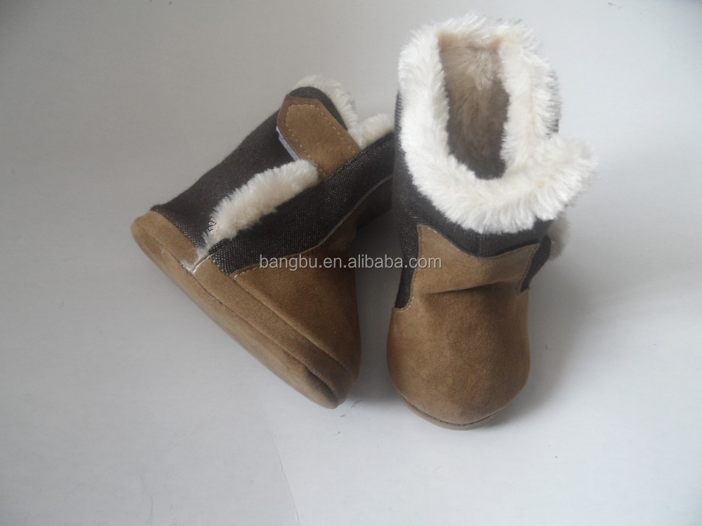 cute suede comfortable plush warm baby boot